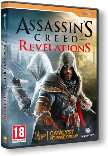 Assassin's Creed Revelation (Crack/SKIDROW) [Fixed all error]